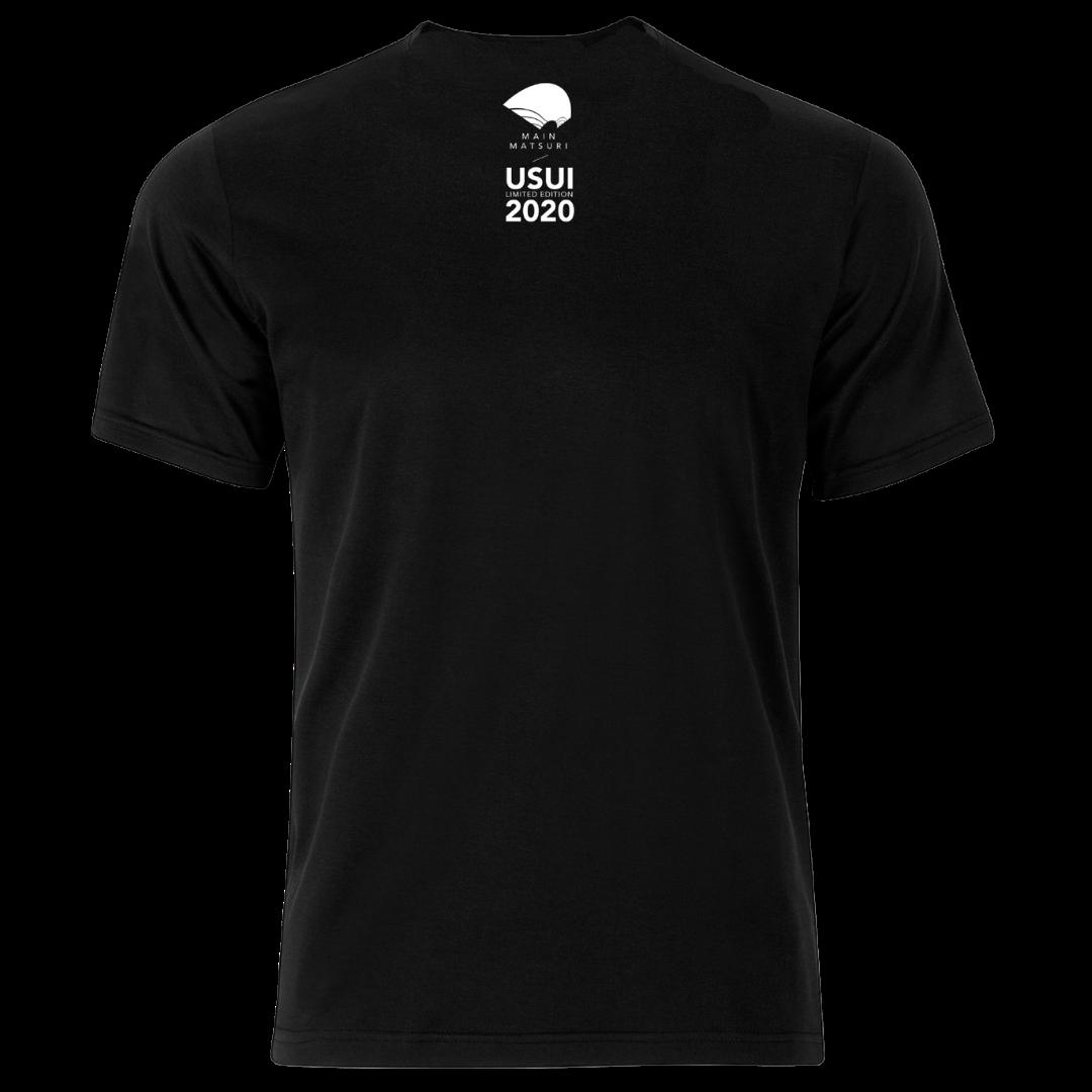 No Evil T-Shirt by Usui (Unisex/Girlie)