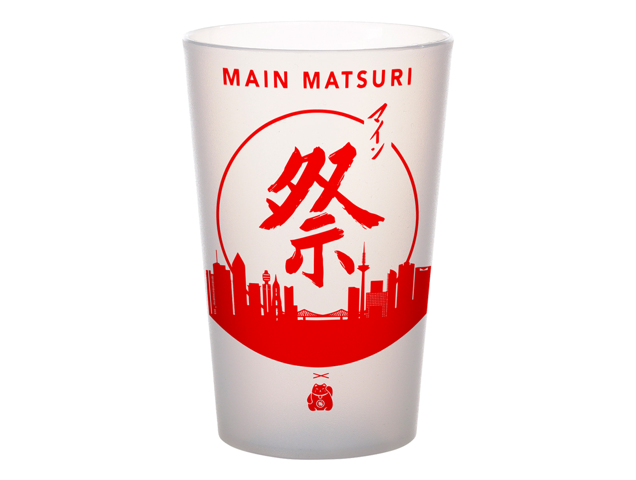 Main Matsuri Getränkebecher