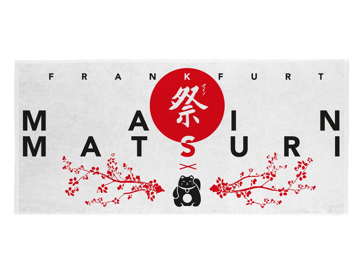 Main Matsuri Tenugui