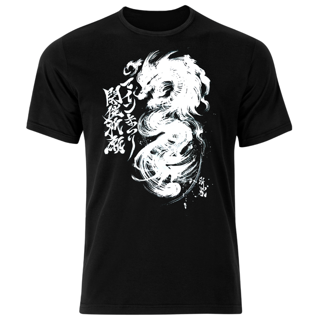 Ryu (Drache) T-Shirt by Usui (Unisex)
